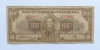 Lote No. 12494: Raro Billete de Bs.100 ~Enero 18 1941~ Serie A-6