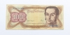 Lote No. 12530: Billete de Bs.100 ~Febrero 3 1987~ Serie V-8