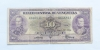 Lote No. 12589: Escaso Billete de Bs.10 ~Abril 22 1954~ Serie K-6